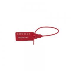 Пломба номерная пластиковая ПК-91ОП/220
